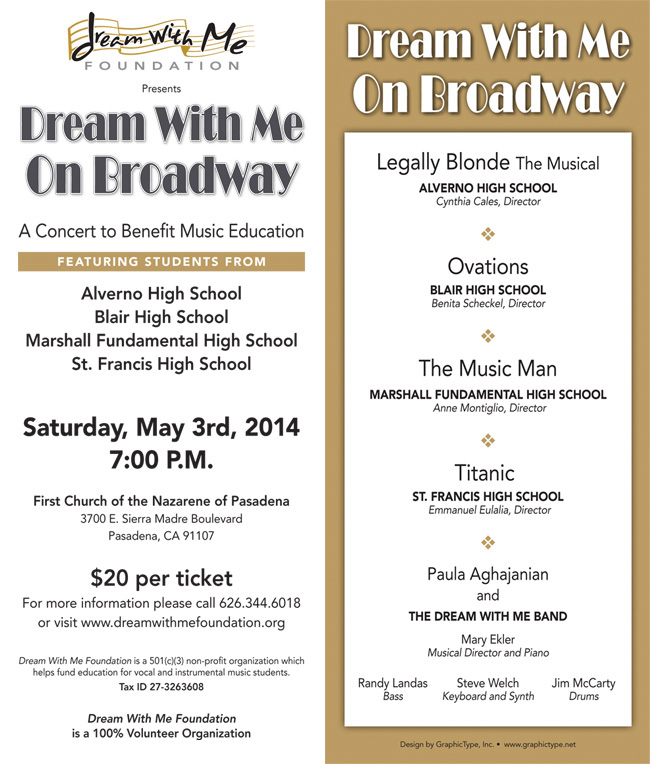 Dream With Me On Broadway